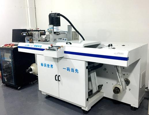 UV喷码机 二维码喷码机